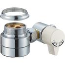 シングル混合栓用分岐アダプター【B98-AU2】買いたいです。