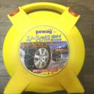 タイヤチェーン 未使用品 pewag