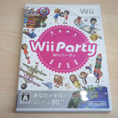 wiiソフト wiiパーティー 中古品(Y)