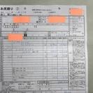 夏タイヤアルミ4本つき175/65...