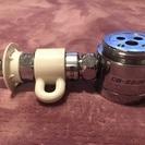 【未使用品】分岐水栓(CB-SSG6)【食洗機】