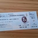 岡山フィルハーモニック管弦楽団第52回定期演奏会17年3月25日1...
