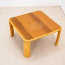 [中古] 天然木脚 折りたたみローテーブル 60cm×60cm [...