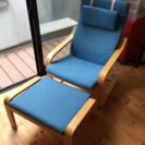 IKEA ポエング 【中古美品】オットマン付リラックスチェア