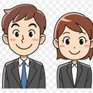 住宅補助☆固定給あり☆月収50万以上も可能☆未経験でもOKです!ア...