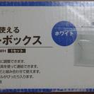 【新品】★ニトリのカラーボックスMCB-A4CUBE WH★