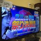 【送料設置無料・半年保証】2013年製 テレビ SONY KDL-...