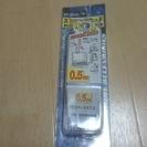 OHM 電話コード 0.5m