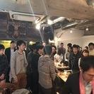 浜松*パーティー(7/8 19:00~)