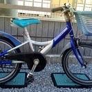 16インチ自転車 子供用 補助輪付き
