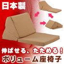 【日本製】低反発テレビ枕 マーレ