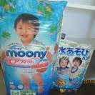 値下!moonyおむつBIG男の子用 38枚×4袋 おまけつき☆(...