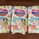 ☆メリーズパンツ☆ ビッグサイズ 38枚入り 3パックセット