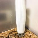 オシャレ 間接照明 LC020704
