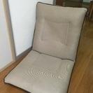 ❗️値下げ❗️【ニトリ】 座椅子