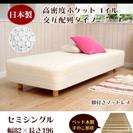 0円で差し上げます。シングルベッド