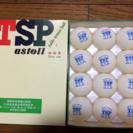 TSP 卓球 公式球
