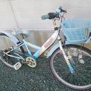 子供用 自転車  女の子   ブリヂストン バーミーガール