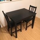 IKEA ダイニングテーブル 2人用 椅子付き