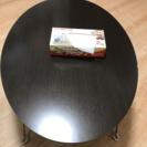 ニトリの折り畳みテーブル