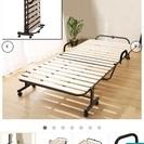 ニトリ 折りたたみ すのこベッド