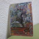 ガンバライジング D4-028 LR 仮面ライダーWサイクロンジョ...