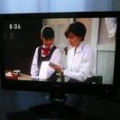 値下げ!すぐ見れます!液晶ハイビジョンテレビ 19型 CPEV19...