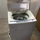 020908 引き取り限定価格! 洗濯機 5.0kg♪