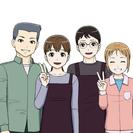 《週払い》増員10名追加募集!!倉庫内での食品仕分け作業★主婦活躍...