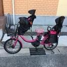 【さやかママ様専用】3人乗り 電動自転車 パスバビー
