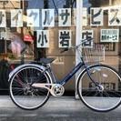 新車販売 27型シティサイクル外装6段ギア・オートライト付 カラー...