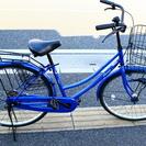 ママチャリ 26インチ オートライト 青