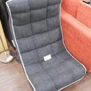 札幌 引き取り 回転式 座椅子 グレー系 状態良好