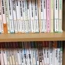 社会福祉士介護福祉士教科書セット