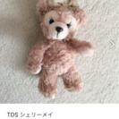 シェリーメイ TDS