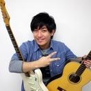 ギター教室♪