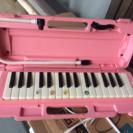 鍵盤ハーモニカ 中古