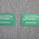 H&M 500円割引券2枚