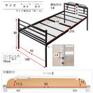 シングルベッド 3000円 3/4日又は5日 引き取りに来た頂ける方限定
