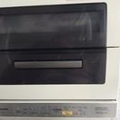 Panasonic食器洗い乾燥機NP-TR3