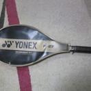 (値下げ)YONEX  テニスラケット 中古品