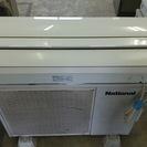 ナショナルエアコン6畳~8畳用 分解洗浄済