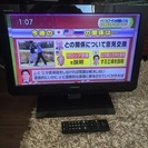 引き取り限定◯TOSHIBA/東芝 ○22A2 ◯22インチ液晶テレビ○