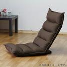 首まで段階調節できる座椅子、本体のみカバーなし 新品