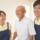 【お祝い金最大10万円】デイサービスでの介護業務