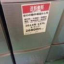 【配送設置無料・半年保証】2014年製 冷蔵庫 SHARP SJ-...