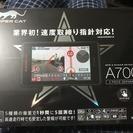 ユピテル3.6型GPSレーダー探知機A700+OBD12-MⅢセット