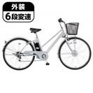 イグニオ(IGNIO) 電動ハイブリッド自転車 スポーツタイプ ス...