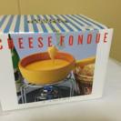 チーズホンデュセット新品未使用