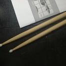 ローランドドラムセット【Roland V-Drums Lite H...